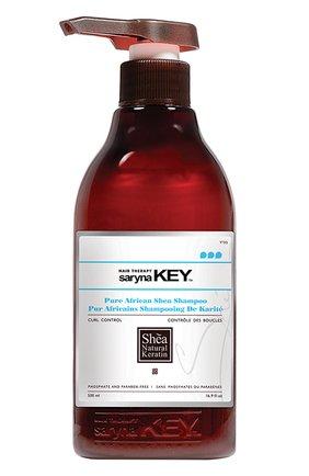 Восстанавливающий шампунь для кудрявых волос Curl Control  Saryna Key | Фото №1