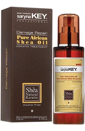 Натуральное Африканское масло Ши Damaged Repair   Фото №1