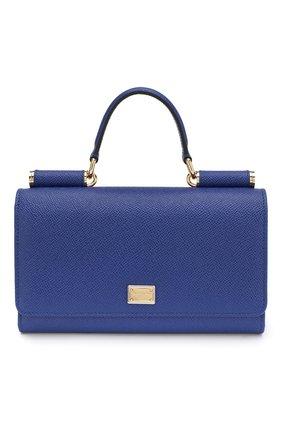 Сумка Sicily Von на цепочке Dolce & Gabbana синего цвета | Фото №1
