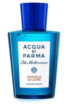 Женского гель для душа blu mediterraneo arancia di capri ACQUA DI PARMA бесцветного цвета, арт. 57110ADP | Фото 1