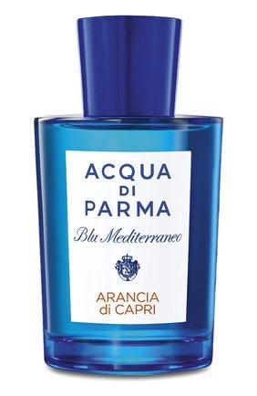Женский туалетная вода blu mediterraneo arancia di capri ACQUA DI PARMA бесцветного цвета, арт. 57001 | Фото 1
