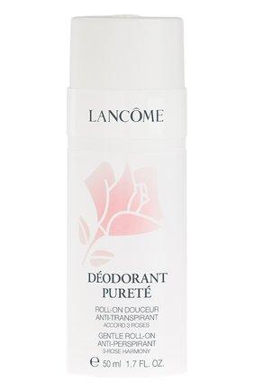 Дезодорант La Rose Deo Purete | Фото №1