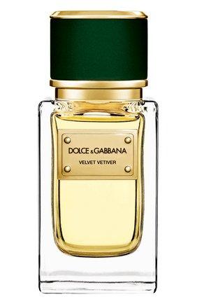 Женский парфюмерная вода velvet collection vetiver DOLCE & GABBANA бесцветного цвета, арт. 737052497198 | Фото 1