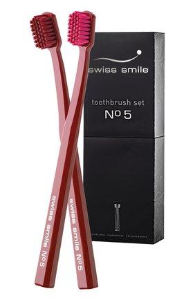 Набор зубных щёток №5 Swiss Smile | Фото №1