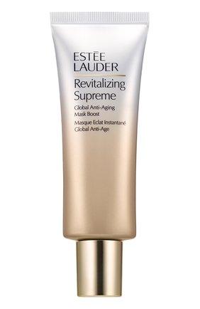 Универсальная маска для сохранения молодости кожи Revitalizing Supreme | Фото №1