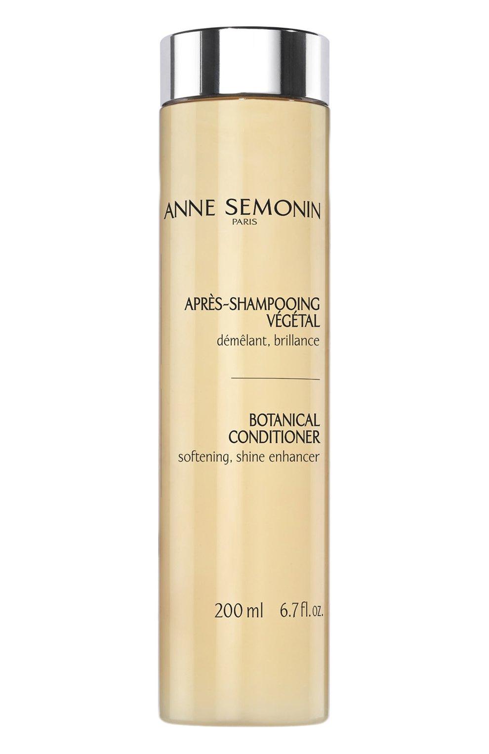 Женский кондиционер для волос с растительными экстрактами ANNE SEMONIN бесцветного цвета, арт. 3700084627007   Фото 1