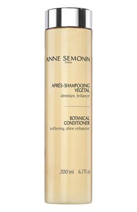 Женский кондиционер для волос с растительными экстрактами ANNE SEMONIN бесцветного цвета, арт. 3700084627007 | Фото 1