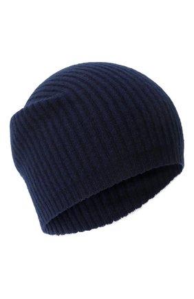 Мужская шапка из смеси шерсти и кашемира TEGIN синего цвета, арт. 1634 | Фото 1