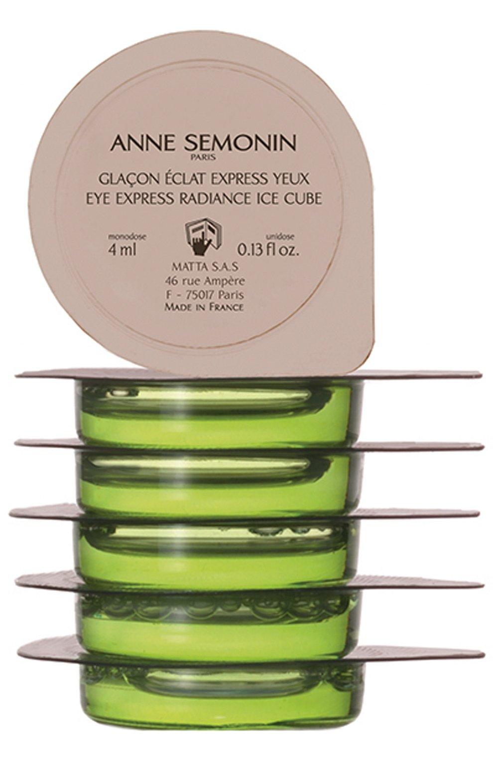 Кубики льда для мгновенного сияния кожи вокруг глаз ANNE SEMONIN бесцветного цвета, арт. 3700084614274   Фото 1