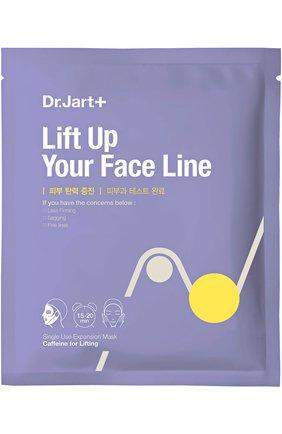 Женская маска с кофеином для интенсивного лифтинга dermask lift up your face line DR.JART+ бесцветного цвета, арт. 8809380642273 | Фото 1