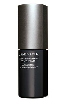 Омолаживающий концентрат, восстанавливающий энергию кожи | Фото №1