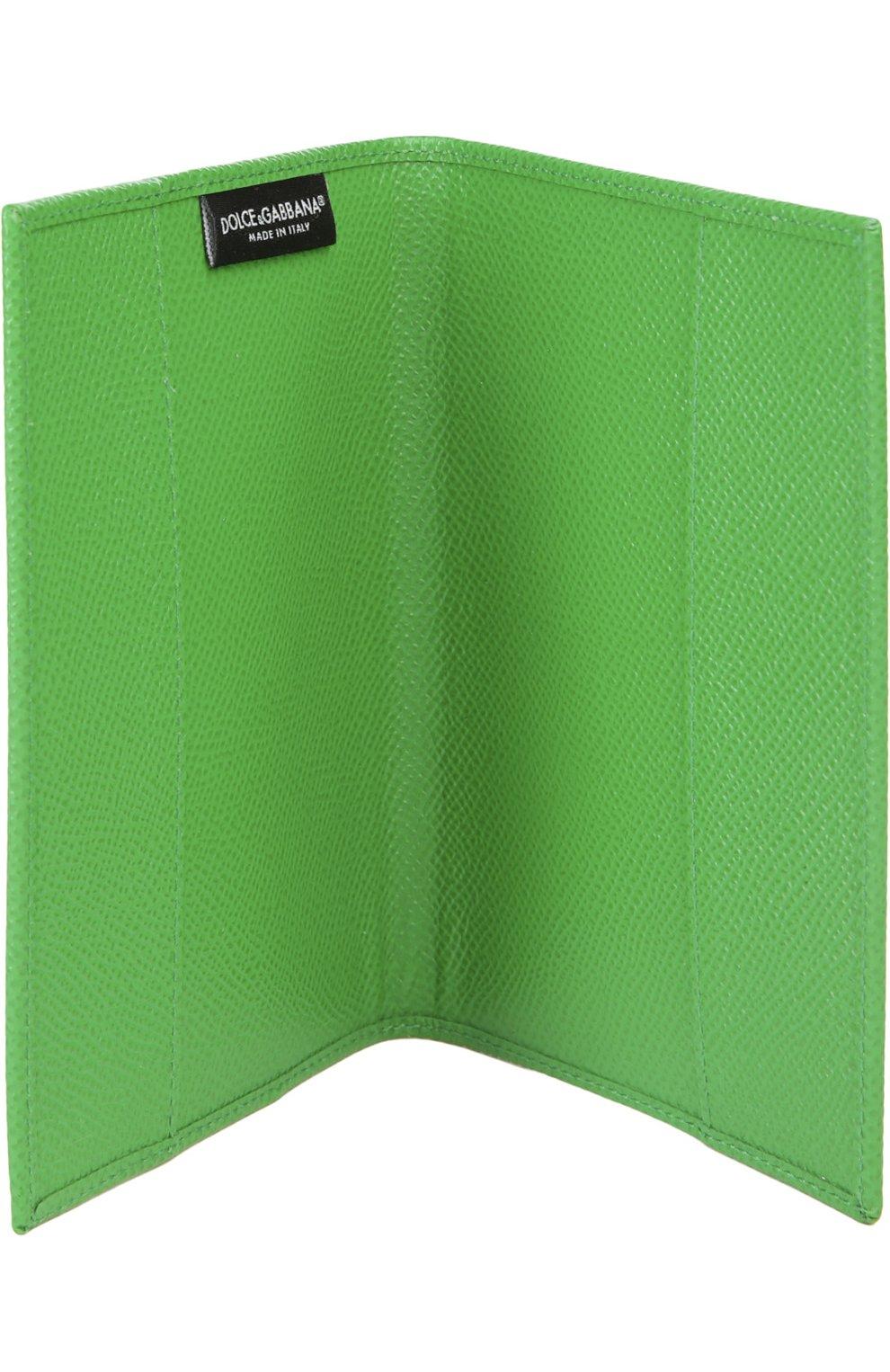 Кожаная обложка для документов Dolce & Gabbana зеленого цвета | Фото №4