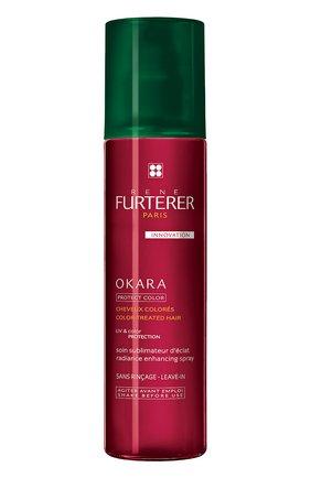 Двухфазный лосьон для защиты цвета волос Okara Rene Furterer | Фото №1