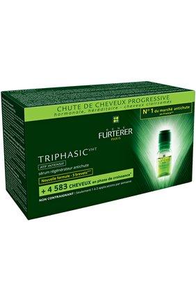 Cыворотка от выпадения волос Triphasic (8 ампул) Rene Furterer | Фото №1