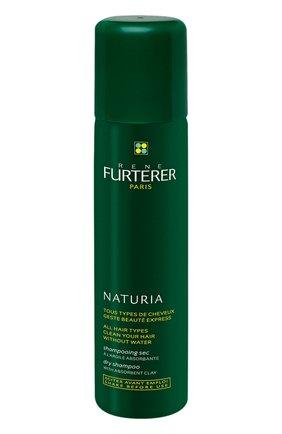 Сухой шампунь Naturia Rene Furterer | Фото №1