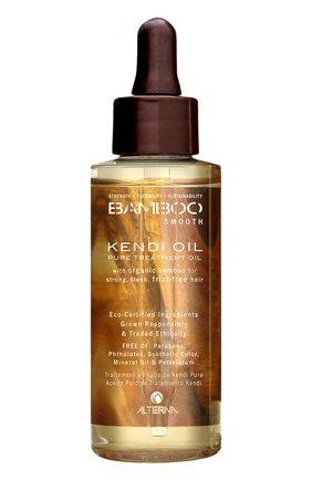 Натуральное масло Kendi для интенсивного ухода за волосами | Фото №1