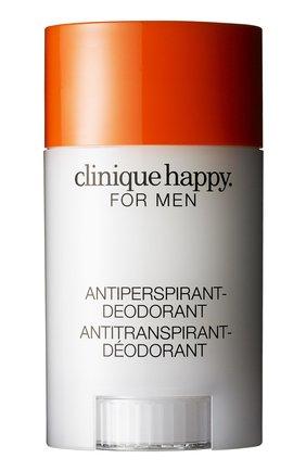 Твердый дезодорант-антиперспирант Happy для мужчин | Фото №1