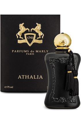 Парфюмерная вода Athalia Parfums de Marly | Фото №1