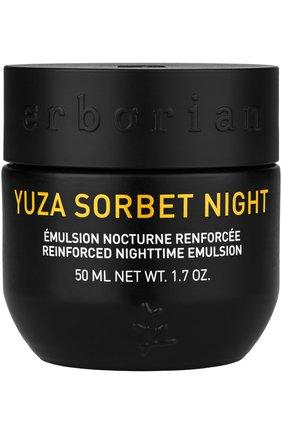Увлажняющий ночной крем-сорбет Yuza Sorbet | Фото №1