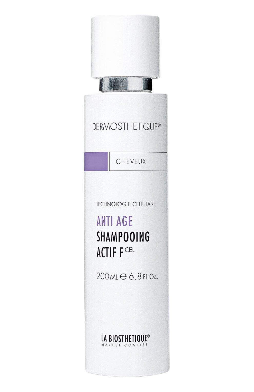 Shampoing cheveux long biosthetique