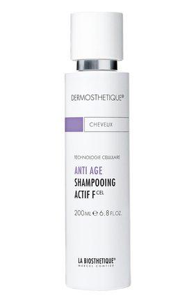 Клеточно-активный anti-age шампунь для тонких волос | Фото №1