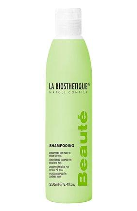 Фруктовый шампунь для всех типов волос Beaute    Фото №1
