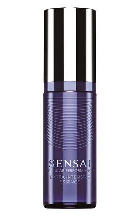 Эссенция для лица cellular perfomance extra intensiv SENSAI бесцветного цвета, арт. 90315   Фото 1