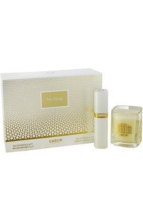 Набор: парфюмерная вода My Ylang + парфюмерная свеча Caron | Фото №1