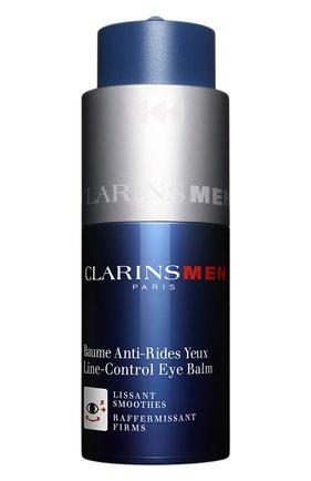 Мужского бальзам против морщин для кожи вокруг глаз для мужчин CLARINS бесцветного цвета, арт. 80008269 | Фото 1