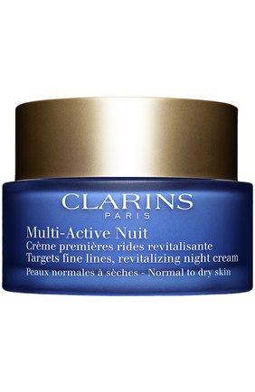 Ночной крем Multi-Active для нормальной/сухой кожи | Фото №1