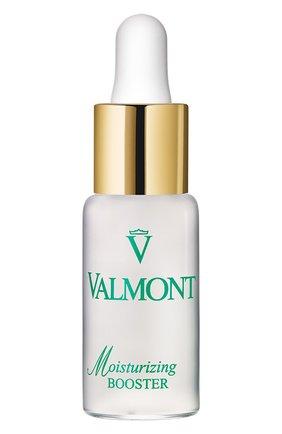 Увлажняющая сыворотка-активатор  VALMONT бесцветного цвета, арт. 705010 | Фото 1