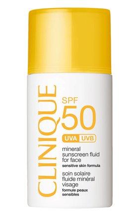Солнцезащитный минеральный флюид для лица с SPF50 | Фото №1