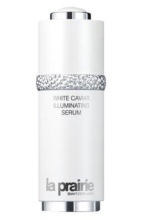 Женская сыворотка white caviar illuminating serum LA PRAIRIE бесцветного цвета, арт. 7611773152952   Фото 1