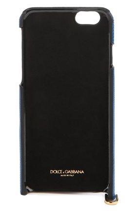 Плетеная сумка-корзинка Agnese с аксессуарами из кожи питона и игуаны Dolce & Gabbana разноцветная цвета | Фото №10
