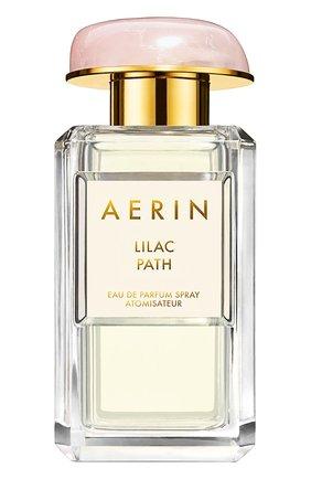 Парфюмерная вода Aerin Lilac Path | Фото №1