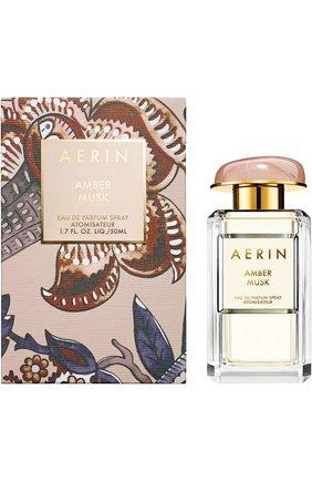 Женский парфюмерная вода aerin amber musk  ESTÉE LAUDER бесцветного цвета, арт. YH81-01 | Фото 2