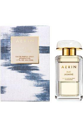 Женский парфюмерная вода aerin ikat jasmine ESTÉE LAUDER бесцветного цвета, арт. YH82-01 | Фото 2