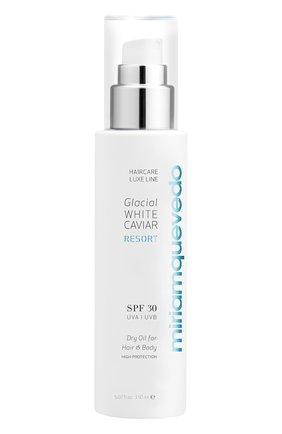 Сухое масло для волос и тела с экстрактом прозрачно-белой икры SPF30 | Фото №1