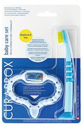 Набор: Голубой стимулятор для зубов и детская зубная щетка Boy | Фото №1
