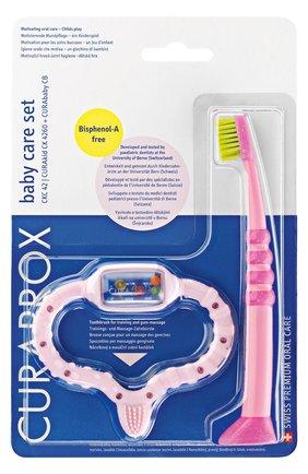 Набор: Розовый стимулятор для зубов и детская зубная щетка Girl Curaprox | Фото №1