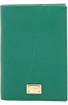 Кожаная обложка для паспорта Dolce & Gabbana зеленого цвета   Фото №1