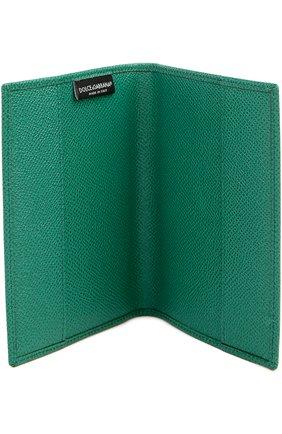 Кожаная обложка для паспорта Dolce & Gabbana зеленого цвета   Фото №4