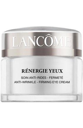 Крем для кожи вокруг глаз от морщин Rénergie Yeux | Фото №1