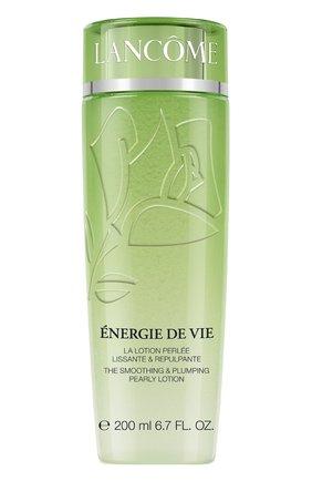 Преображающий лосьон для гладкой и сияющей кожи Énergie De Vie | Фото №1