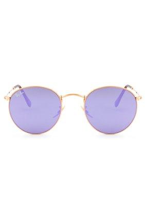 Солнцезащитные очки Ray-Ban золотые | Фото №1
