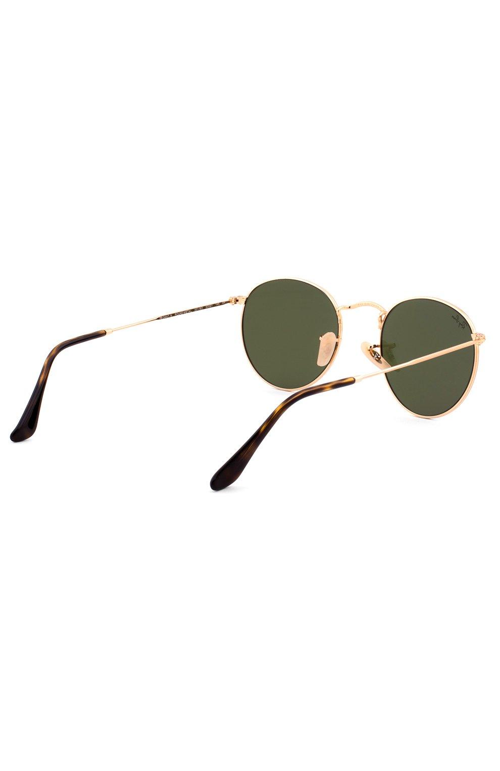 Солнцезащитные очки Ray-Ban золотые | Фото №3