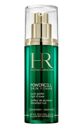 Ночной концентрат prodigy powercell rehab HELENA RUBINSTEIN бесцветного цвета, арт. 3614270345630   Фото 1