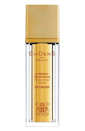 Концентрат для кожи вокруг глаз и губ Extreme EviDenS de Beaute | Фото №1