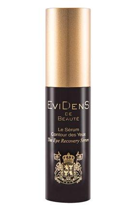 Питательная сыворотка для контура глаз EviDenS de Beaute | Фото №1