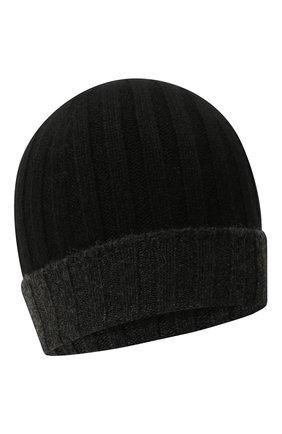 Мужская кашемировая шапка GRAN SASSO черного цвета, арт. 13165/15562 | Фото 1